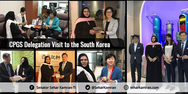 CPGS Delegation's Visit to the Republic of Korea