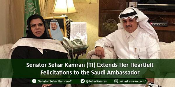 Senator Sehar Kamran (TI) Extends Her Heartfelt Felicitations to the Saudi Ambassador