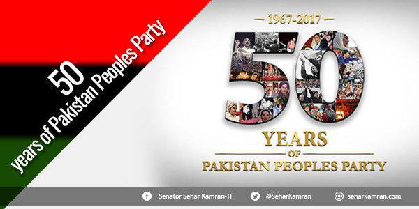 50 Years of Pakistan Peoples Party