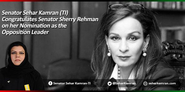 Senator Sehar Kamran (TI) Congratulates Senator Sherry Rehman on her Nomination as the Opposition Leader