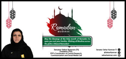 May the blessings of the Holy month of Ramadan be upon you and your families. Wishing all Muslims across the globe a blessed Ramadan!