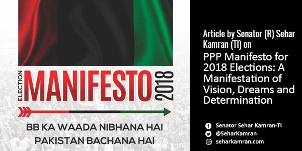 PPP Manifesto for 2018 Elections: A Manifestation of Vision, Dreams and Determination