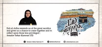 Eid-ul-Adha reminds us of the great sacrifice and gives us a chance to come together and to reflect upon those less privileged : Senator Sehar Kamran (TI)