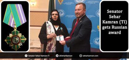 Senator Sehar Kamran gets Russian award