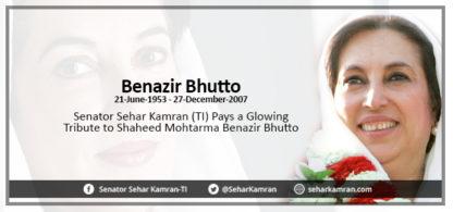 Senator Sehar Kamran (TI) Pays a Glowing Tribute to Shaheed Mohtarma Benazir Bhutto