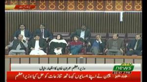 Parliament Joint Session